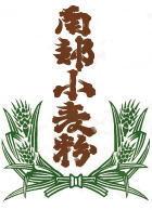 siwananbu